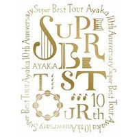 絢香 絢香 10th Anniversary SUPER BEST TOUR Blu-ray Disc|tower