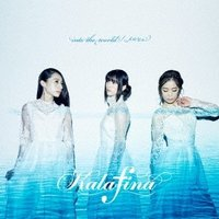Kalafina into the world/メルヒェン [CD+DVD]<初回生産限定盤A> 12cmCD Single|tower