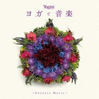 Various Artists Yogini presents ヨガと音楽 〜Oneness Music〜 CD タワーレコード PayPayモール店 - 通販 - PayPayモール