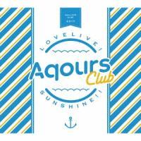 Aqours ラブライブ!サンシャイン!! Aqours CLUB CD SET [CD+GOODS]<期間限定生産盤> 12cmCD Single 特典あり