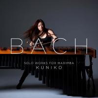 加藤訓子 J.S.Bach: Solo Works for Marimba<完全限定生産盤> SACD Hybrid