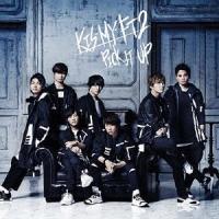 Kis-My-Ft2 PICK IT UP (B) [CD+DVD]<初回生産限定盤> 12cmCD Single 特典あり