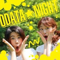 Nene & Waka ODATA★NIGHT 12cmCD Single|tower|01