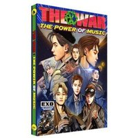 EXO The War: The Power of Music : EXO Vol.4 Repackage (Korean Ver.) CD tower