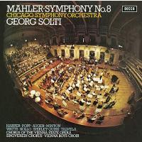 ゲオルグ・ショルティ マーラー: 交響曲第8番《千人の交響曲》, 交響曲《大地の歌》<タワーレコード限定> SACD Hybrid