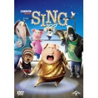SING/シング DVD tower