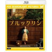 ブルックリン Blu-ray Disc