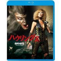 ハウリングII Blu-ray Disc|tower