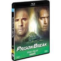 プリズン・ブレイク シーズン5 SEASONS ブルーレイ・ボックス Blu-ray Disc tower