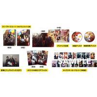 銀魂2 掟は破るためにこそある プレミアム・エディション<初回仕様版> DVD|tower