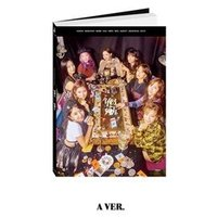 TWICE Yes or Yes: 6th Mini Album (A Ver.) CD|tower