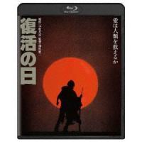 復活の日 Blu-ray Disc
