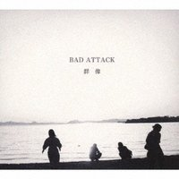 Bad Attack 群像 CD|tower