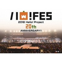 Hello! Project Hello! Project 20th Anniversary!! Hello! Project ハロ!フェス 2018 〜Hello! Project 20th Annivers DVD|tower