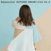 NakamuraEmi NIPPONNO ONNAWO UTAU Vol.6<限定生産盤> LP tower