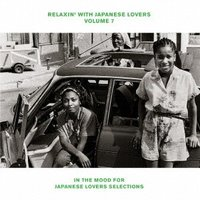 Various Artists RELAXIN' WITH JAPANESE LOVERS VOLUME 7 IN THE MOOD FOR JAPANESE LOVERS SELECTIONS<完全生産限定 LP|tower