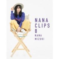 水樹奈々 NANA CLIPS 8 Blu-ray Disc tower