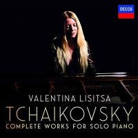 ヴァレンティーナ・リシッツァ チャイコフスキー: ソロ・ピアノ作品全集 CD|tower