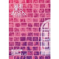 BLACKPINK BLACKPINK HOUSE [EPISODE1-6] Blu-ray Disc|tower