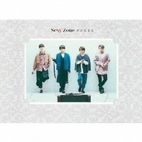 Sexy Zone PAGES [CD+DVD]<初回限定盤A> CD ※特典あり|tower