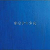 角松敏生 東京少年少女<初回生産限定盤> CD ※特典あり tower