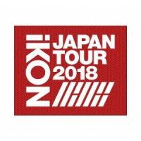 iKON (Korea) iKON JAPAN TOUR 2018 [2Blu-ray Disc+2CD+フォトブック]<初回生産限定版> Blu-ray Disc ※特典あり tower