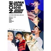 iKON (Korea) iKON JAPAN TOUR 2018<通常版> DVD|tower