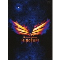B'z B'z LIVE-GYM Pleasure 2018 -HINOTORI- [3DVD+CD] DVD|tower|01