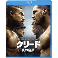 クリード 炎の宿敵 [Blu-ray Disc+DVD]<初回仕様版/特製ポストカード付> Blu-ray Disc|tower|02