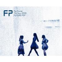 Perfume Perfume 7th Tour 2018 「FUTURE POP」 [2Blu-ray Disc+豪華フォトブックレット+ステッカー]<初回限定盤> Blu-ray Disc|tower