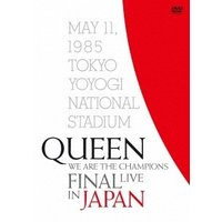 Queen WE ARE THE CHAMPIONS FINAL LIVE IN JAPAN [DVD+パンフレット+小冊子+復刻LIVEチケットレプリカ+復刻STAFF PAS DVD ※特典あり|tower