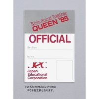 Queen WE ARE THE CHAMPIONS FINAL LIVE IN JAPAN [DVD+パンフレット+小冊子+復刻LIVEチケットレプリカ+復刻STAFF PAS DVD ※特典あり|tower|04