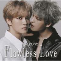 ジェジュン Flawless Love<初回限定仕様TYPE B> CD ※特典あり tower