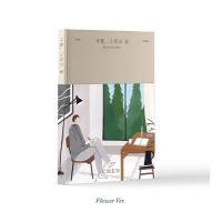 Chen (EXO) April, and a flower: 1st Mini Album (Flower Ver.) CD ※特典あり|tower