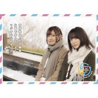 DVD「高橋李依・上田麗奈 仕事で会えないからラジオはじめました。〜仲良し旅in伊豆〜」 DVD|tower