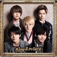 King & Prince King & Prince<初回限定盤B> CD ※特典あり