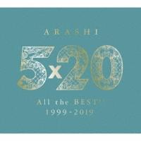 嵐 5×20 All the BEST!! 1999-2019 [4CD+DVD+フォトブックレット]<初回限定盤2> CD