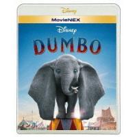 ダンボ MovieNEX [Blu-ray Disc+DVD] Blu-ray Disc tower