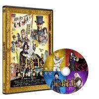 翔んで埼玉 DVD ※特典あり|tower