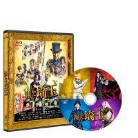 翔んで埼玉 Blu-ray Disc ※特典あり|tower