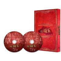 翔んで埼玉 豪華版 DVD ※特典あり|tower