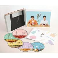 きのう何食べた?Blu-rayBOX Blu-ray Disc ※特典あり