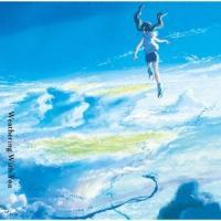 RADWIMPS 天気の子 CD|tower
