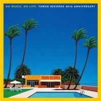 Various Artists NO MUSIC, NO LIFE. TOWER RECORDS 40th ANNIVERSARY<タワーレコード限定> CD ※特典あり