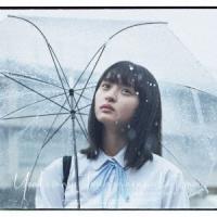 乃木坂46 夜明けまで強がらなくてもいい [CD+Blu-ray Disc]<初回限定仕様/TYPE-A> 12cmCD Single ※特典あり|tower