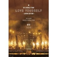 BTS BTS WORLD TOUR 'LOVE YOURSELF' 〜JAPAN EDITION〜<通常盤> Blu-ray Disc ※特典あり|tower