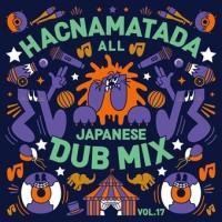 Various Artists HACNAMATADA ALL JAPANESE DUB MIX VOL.17 CD tower