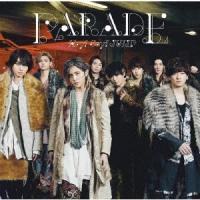 Hey! Say! JUMP PARADE<通常盤> CD ※特典あり