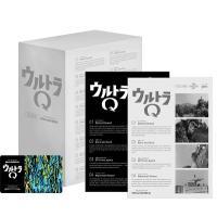 ULTRAMAN ARCHIVES ウルトラQ UHD & MovieNEX [4K Ultra HD Blu-ray Disc x3+7Blu-ray Disc] Ultra HD|tower