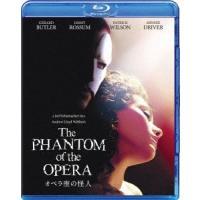 オペラ座の怪人 Blu-ray Disc